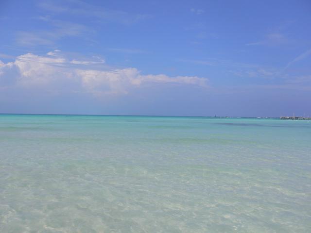 Playas de Punta Bete Playas del mundo